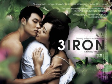 Plakát k filmu 3-Iron - scéna s proměněným hrdinou v ducha