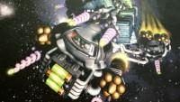 galaxy_trucker_600x338