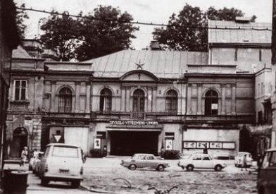 Divadlo v 60.letech, Zdroj:klicperovodivadlo.cz