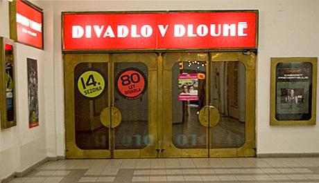 Divadlo v Dlouhé Foto: Radek Adámek, Topzine.cz