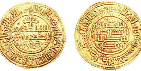 FOTO: Zlatý maravedí Alfonse VIII.
