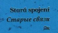Výřez z obálky knihy Stará spojení