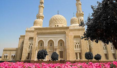 FOTO: Džumerajská mešita