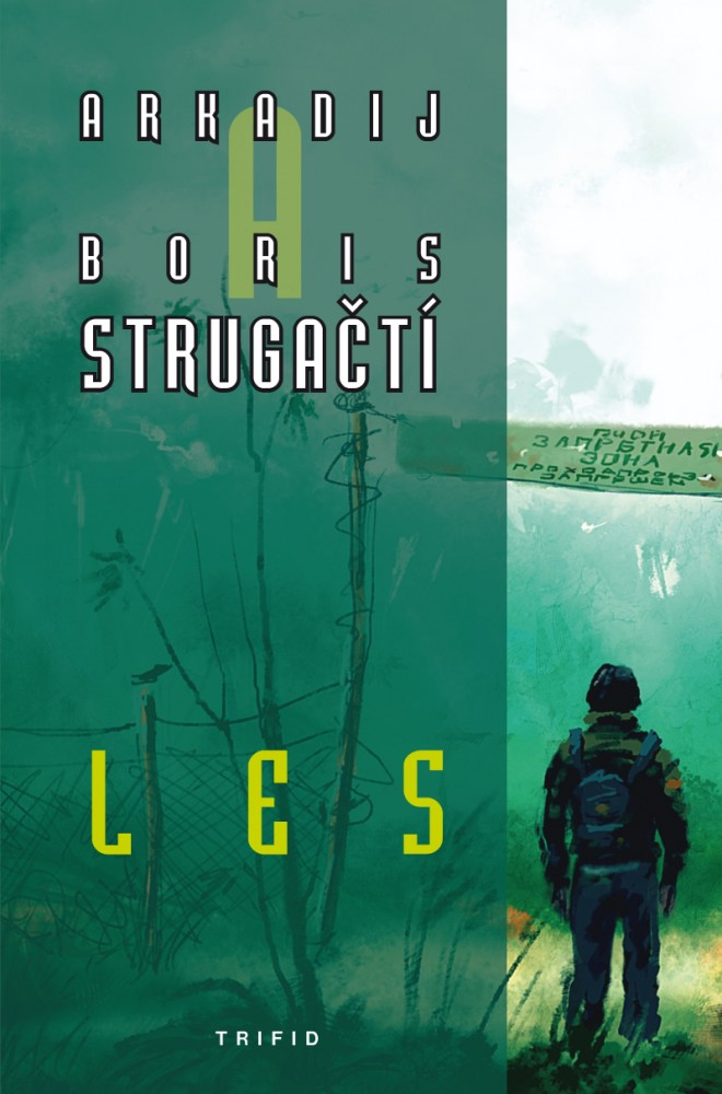 Arkadij a Boris Strugačtí: Les