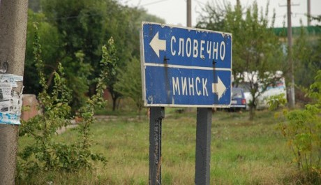 FOTO: Ukrajina