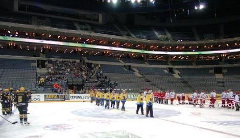FOTO:Mládežnický hokej v O2 aréně