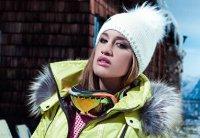 d8952015051d Jarní slevy jsou tu! Pravý čas pořídit si stylové oblečení na hory. 26. 2.  2011 Barbora Voláková Móda a styl
