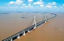 FOTO: Donghai Bridge