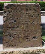 FOTO: Egyptské hieroglyfy