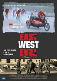 Východ, západ, východ, Zdroj: cinemamundi.info