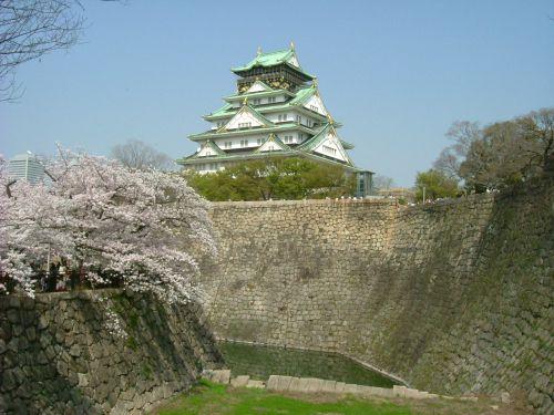 FOTO: Ósacký hrad