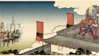 Shogun 2 - artwork