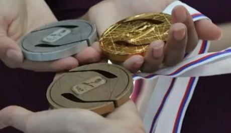 Medaile pro mistrovství světa v ledním hokeji