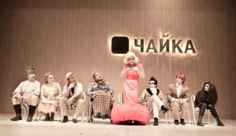 FOTO:Racek v nastudování Městského divadla Kladno