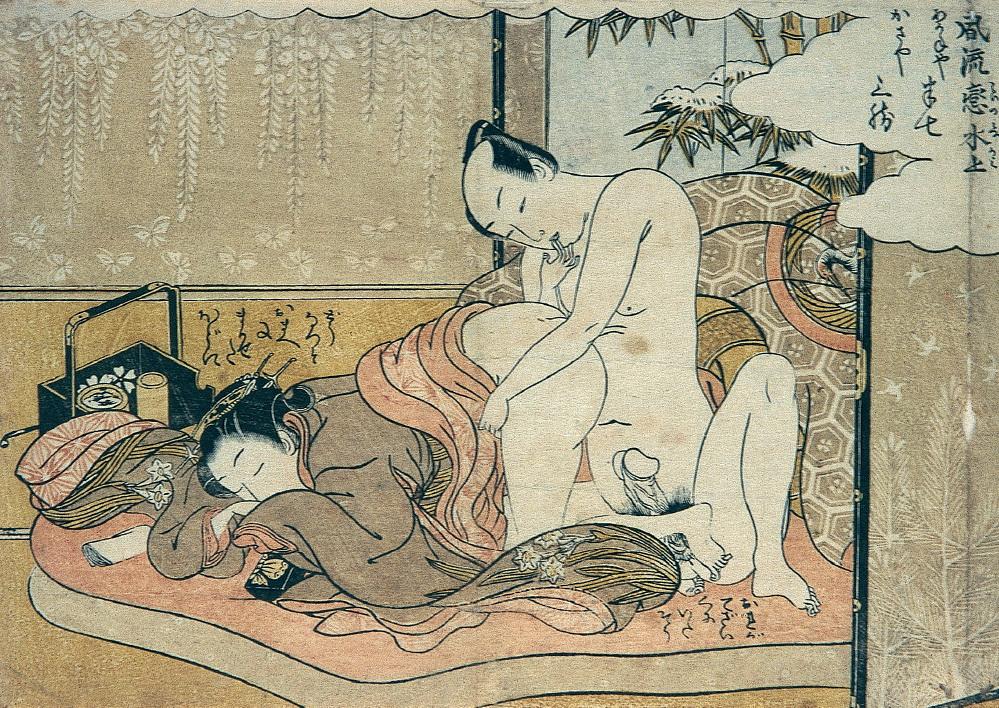 asijské porno umění stará černá máma kočička