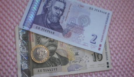 Foto: Bulharská měna leva