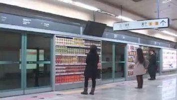 FOTO: Tesco supermarket v soulském metru