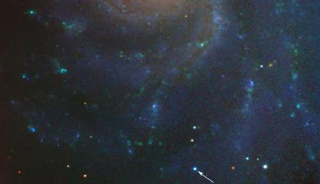FOTO: Supernova