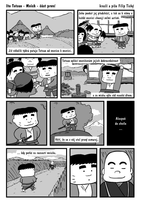 Ito Tetsuo 06