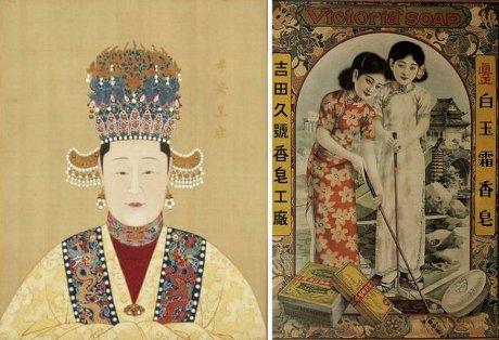 FOTO: Čínský tradiční oděv