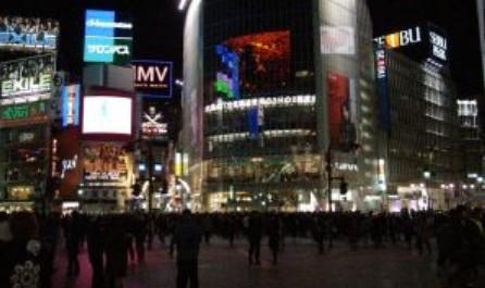 FOTO: Křižovatka Shibuya, Tokio, Japonsko