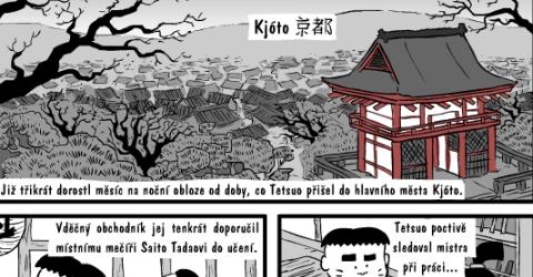 Ito Tetsuo 18 (perex)
