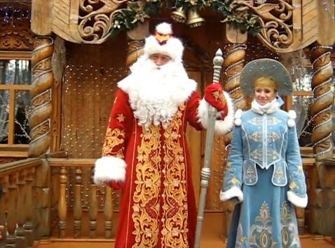 Děda Mráz a jeho vnučka Sněhurka