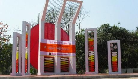 FOTO: V Dháce Shohid Minar je památník na nepokoje