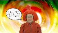 Hong-ry bird