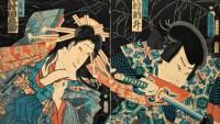 OBR: Dvojportrét herců ze hry Širanui Monogatari