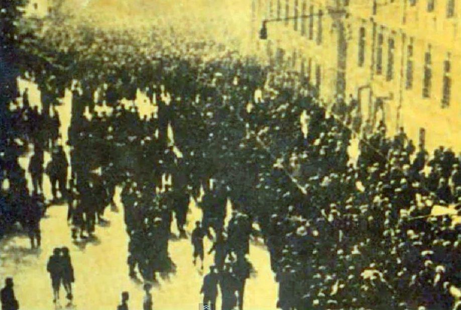 FOTO: 17. listopad 1939