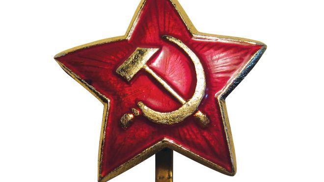 OBR: Komunistická hvězda