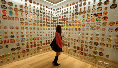 OBR: Muzeum Momofuka Anda