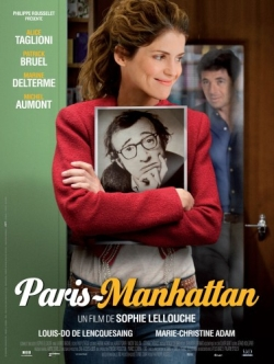Pariz - Manhattan plakat