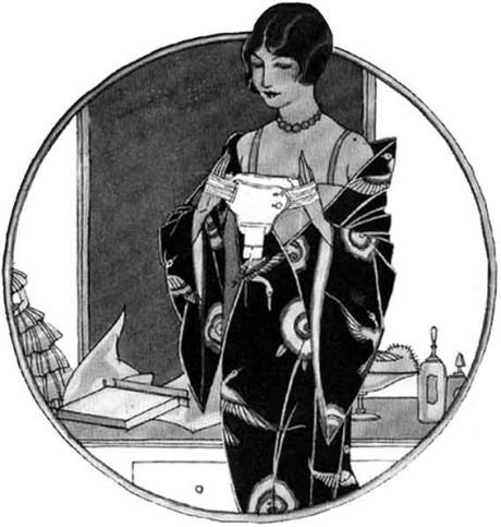 OBR:Reklama na menstruační pás Hickory z roku 1925.