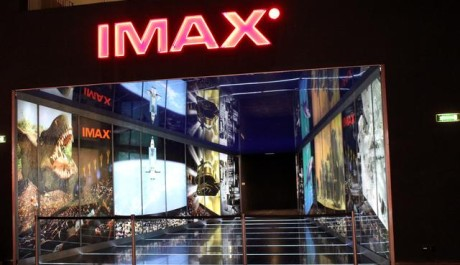 Pražské kino IMAX na Floře.Autor: Martin Peška