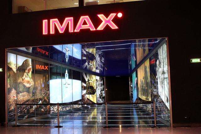 Pražské kino IMAX na Floře.  Autor: Martin Peška