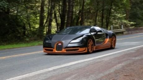 FOTO: Bugatti Veyron