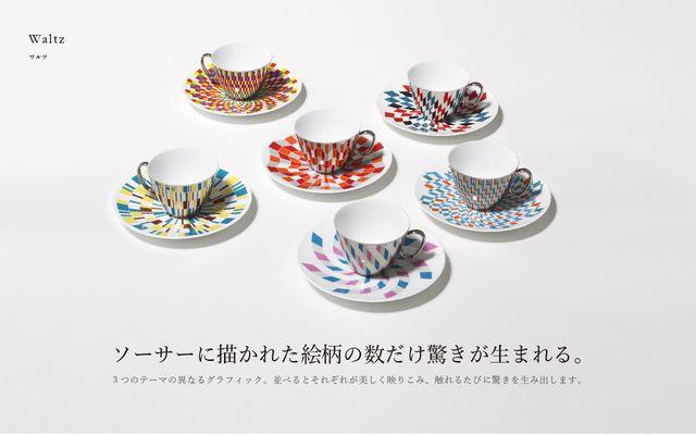 Zrcadlové šálky, studio D-Bros, Zdroj: www.db-shop.jp