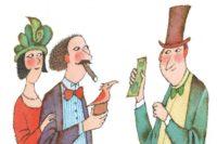 OBR: Henry a jeho hosté