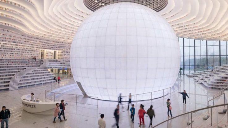 Největší knihovna na světě, Tianjin Čína